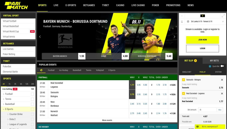 Parimatch-homepage